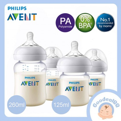 Philips Avent Natural PA Baby Feeding Bottle 2.0 Twin Pack 125ml / 260ml